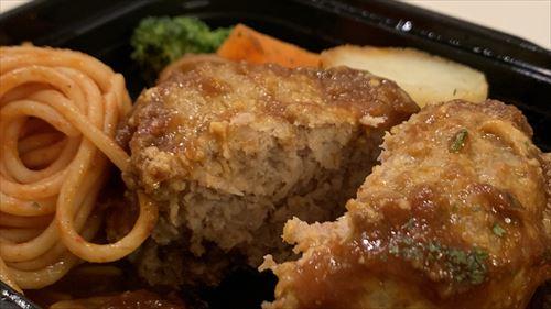 クマさんの台所 根塚店でお惣菜買ってみた!ハンバーグ&とろろ昆布おにぎり
