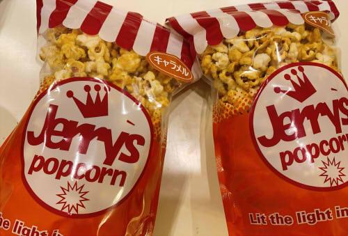 ジェリーズポップコーン アピタ富山東店に時々出店するお気に入りのポップコーンやさんでキャラメル味購入