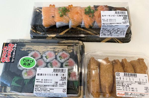原信のお惣菜@富山のスーパー