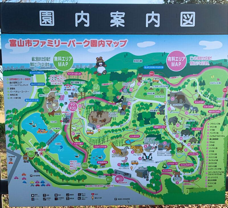 富山市ファミリーパークマップ