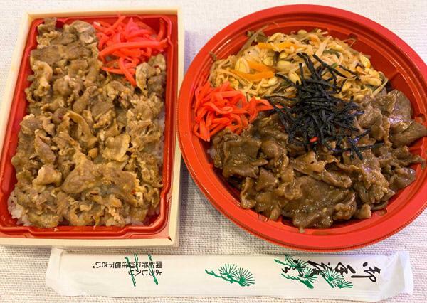 富山大和焼肉弁当