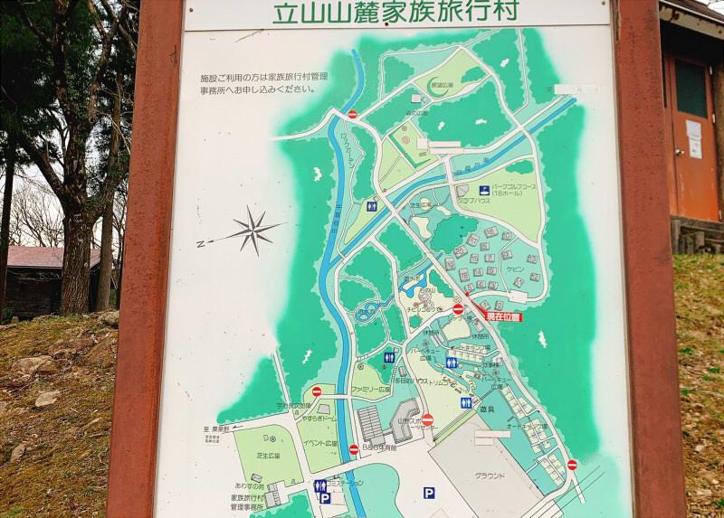 富山市公園